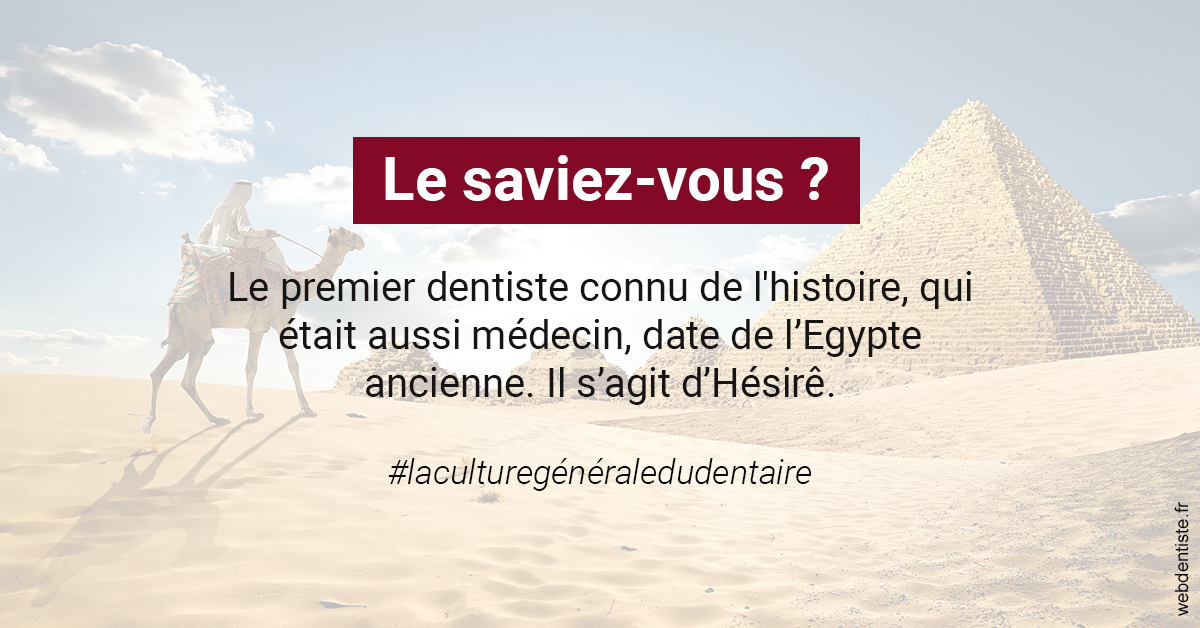https://dr-halb-luc-joseph.chirurgiens-dentistes.fr/Dentiste Egypte 2